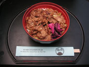 [ Japanese restaurant ] - Fuji - Recommend3