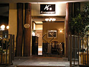 [ French Japanese Restaurant ] - K's Restaurant -